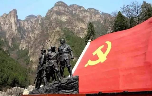 盈科党委开展狼牙山主题党日活动――迎接十九大 开启新征程